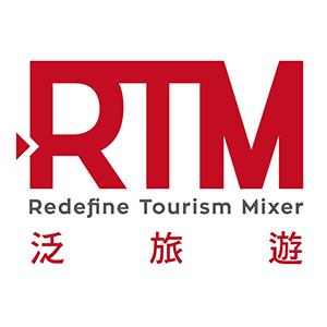 RTM泛旅遊